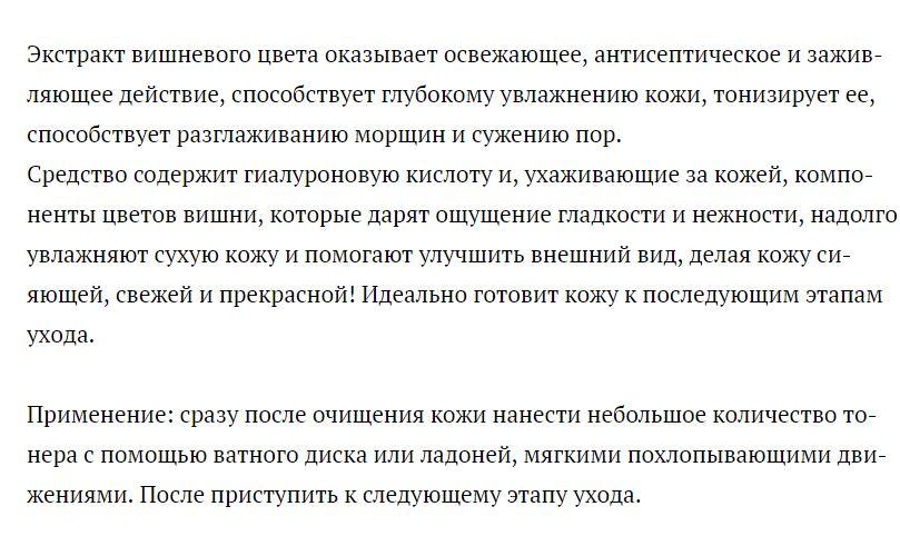 http://s3.uplds.ru/3t9eq.jpg