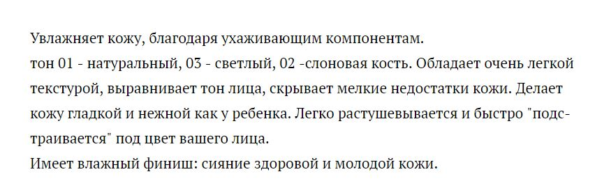http://s3.uplds.ru/Y7a9e.jpg