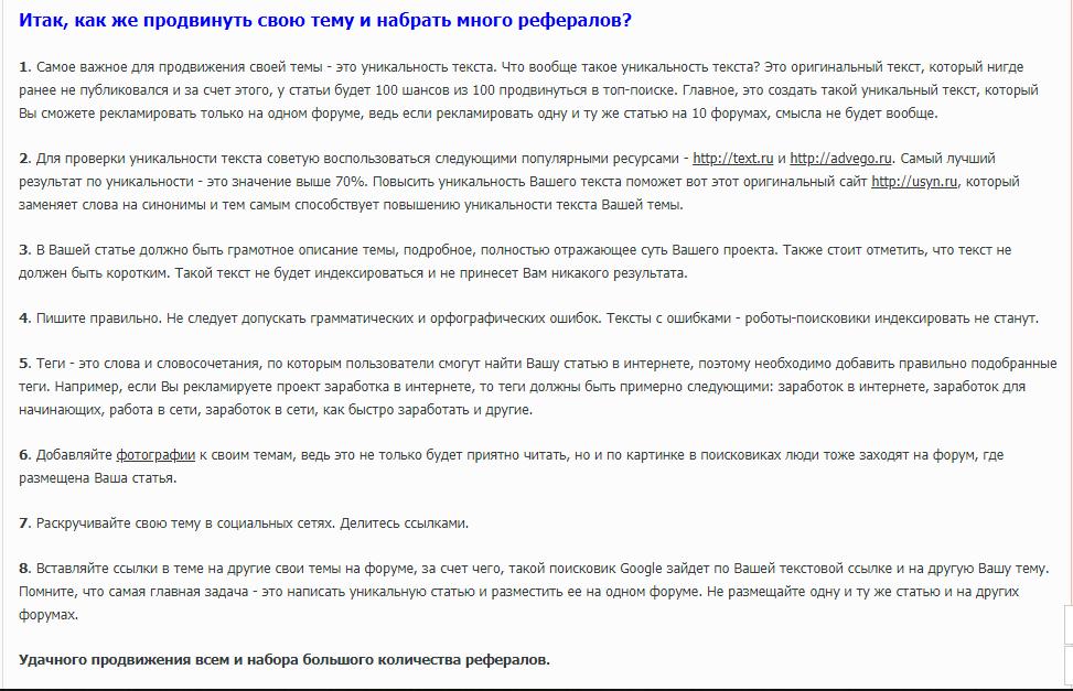 http://s3.uplds.ru/c5HuK.png