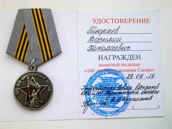 http://s3.uplds.ru/t/1kBuJ.jpg