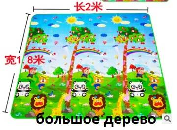 http://s3.uplds.ru/t/9poLS.jpg