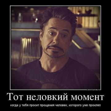 http://s3.uplds.ru/t/AEji2.jpg