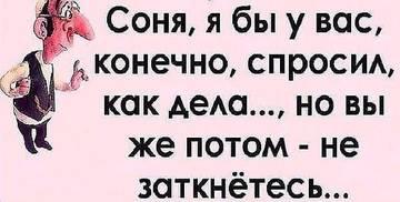http://s3.uplds.ru/t/B0xbI.jpg