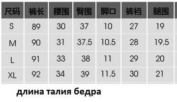 http://s3.uplds.ru/t/CD7dw.jpg