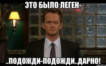 http://s3.uplds.ru/t/EyviO.jpg