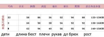 http://s3.uplds.ru/t/JX8gG.jpg