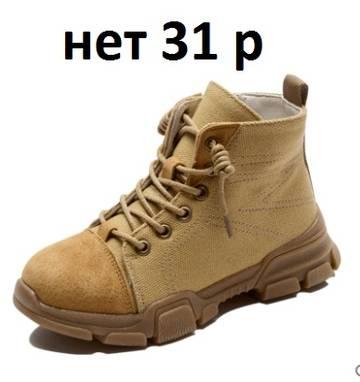 http://s3.uplds.ru/t/ML2ZG.jpg