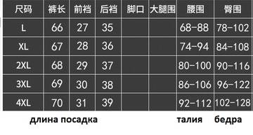 http://s3.uplds.ru/t/QDpd2.jpg