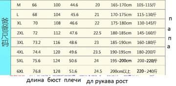 http://s3.uplds.ru/t/U1LGr.jpg