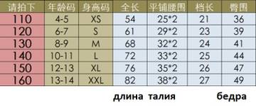 http://s3.uplds.ru/t/UNBrH.jpg