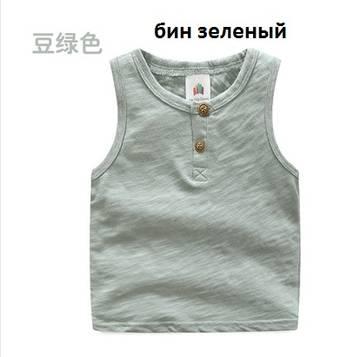 http://s3.uplds.ru/t/WwsLd.jpg