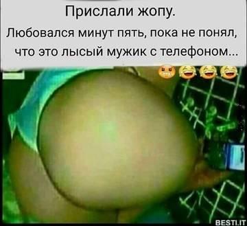 http://s3.uplds.ru/t/YQqfk.jpg