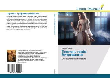 http://s3.uplds.ru/t/Z5nsC.jpg