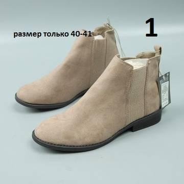 http://s3.uplds.ru/t/cCYQO.jpg