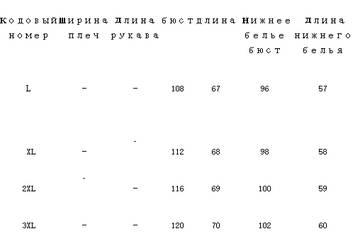 http://s3.uplds.ru/t/cshn7.jpg