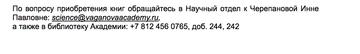 http://s3.uplds.ru/t/h3qXN.png