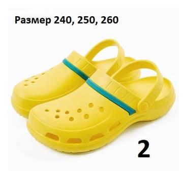 http://s3.uplds.ru/t/hdt5E.jpg