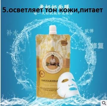 http://s3.uplds.ru/t/iSAqK.jpg