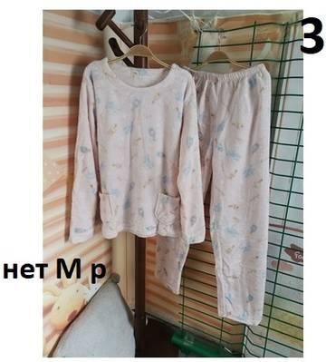 http://s3.uplds.ru/t/jRqz6.jpg