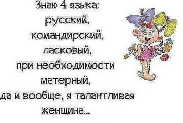 http://s3.uplds.ru/t/knwRX.jpg