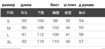 http://s3.uplds.ru/t/lhRV6.jpg