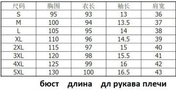 http://s3.uplds.ru/t/mw6VS.jpg