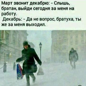 http://s3.uplds.ru/t/pXKtC.jpg
