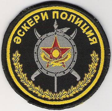 http://s3.uplds.ru/t/sAbNI.jpg