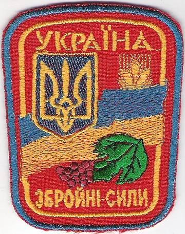 http://s3.uplds.ru/t/vm3D1.jpg