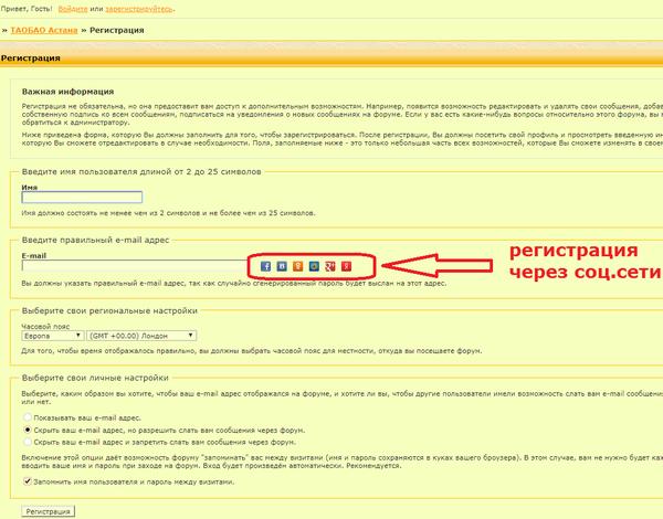 http://s3.uplds.ru/t/yTvz1.png