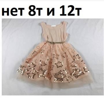 http://s3.uplds.ru/t/zAi4C.jpg