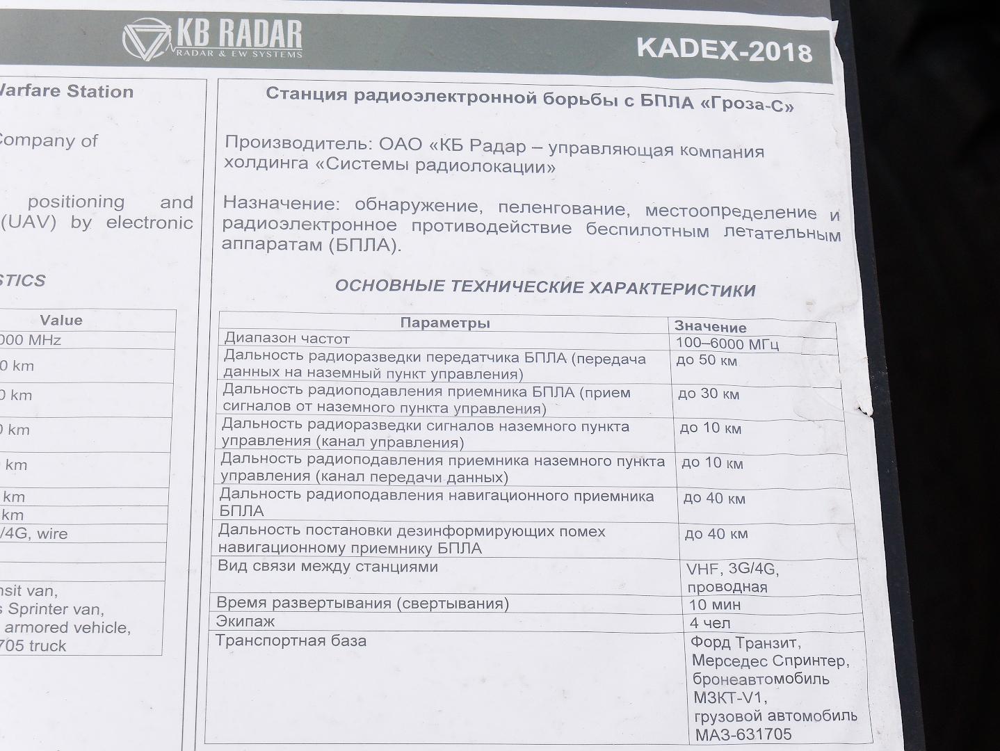 http://s3.uplds.ru/ADKia.jpg