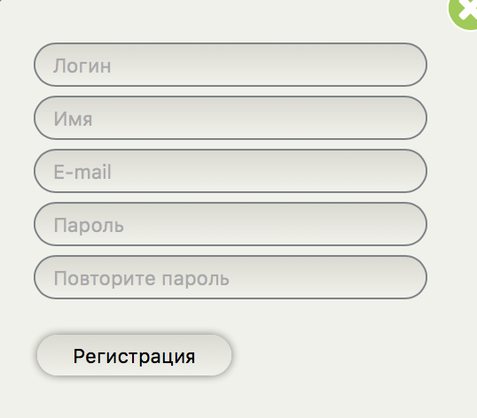 http://s3.uplds.ru/K8gP7.png