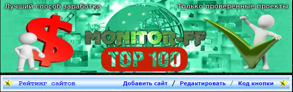 http://s3.uplds.ru/t/1I9sg.png