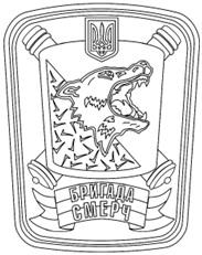 http://s3.uplds.ru/t/5fMT0.jpg