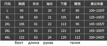 http://s3.uplds.ru/t/8xKV9.jpg
