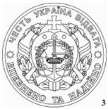 http://s3.uplds.ru/t/G9lOi.jpg