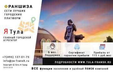 http://s3.uplds.ru/t/NtShH.jpg
