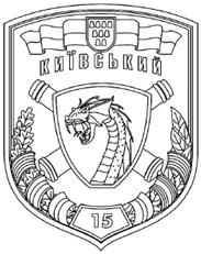 http://s3.uplds.ru/t/UdFz7.jpg