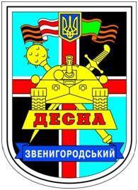 http://s3.uplds.ru/t/fXgo3.jpg